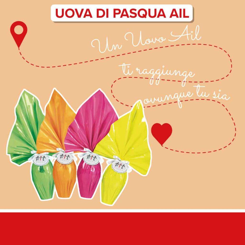 Palazzo Colonna con Lux Area Center