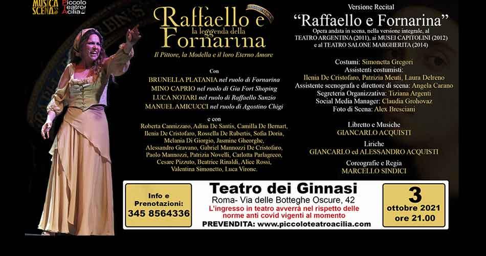 "Teatro dei Ginnasi ""Raffaello e Fornarina"""